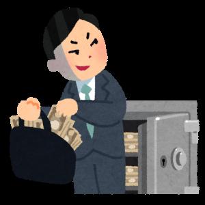 企業の危機管理・横領 – 戸田市商工会